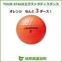 【ふるさと納税】ゴルフボール ブリヂストンゴルフ TO