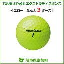 【ふるさと納税】ゴルフボール ブリヂストンゴルフ TOUR ...