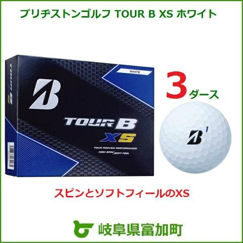【ふるさと納税】ゴルフボール ★2017年新作★ブリヂストンゴルフ TOUR B XS Bマーク ホワイト 3ダース 8SWXJ