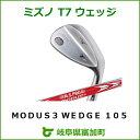 【ふるさと納税】ゴルフ ミズノ mizuno T7 ウェッジ M