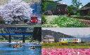 商務旅遊門票 - 【ふるさと納税】長良川鉄道全線1日フリー乗車証