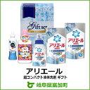 【ふるさと納税】洗剤 アリエール 超コンパクト液体洗剤 ギフト 送料無料...