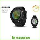 【ふるさと納税】ガーミン アプローチ S60 ブラック 高性能GPSゴルフデバイス時計型...