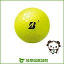 【ふるさと納税】ブリヂストンゴルフボール TOUR B JGR 黄3ダース...