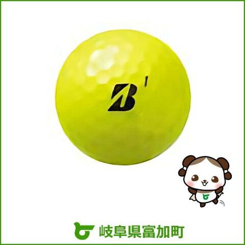 【ふるさと納税】ブリヂストンゴルフボール TOUR B JGR 黄1ダース
