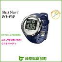 【ふるさと納税】ゴルフ場距離計測器腕時計ショットナビ・フェア...