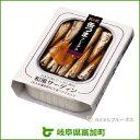 【ふるさと納税】缶つまプレミアム 和風サーディン 105g×6缶