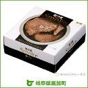 【ふるさと納税】缶つまスモーク 豚タン 50g×6缶