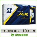 【ふるさと納税】ブリヂストンゴルフボールTOURB JGRパ...