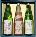 【ふるさと納税】純米酒「半布里戸籍」・本醸造酒「加