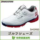 【ふるさと納税】ブリヂストンゴルフシューズ SHG900【ト...