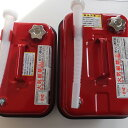 【ふるさと納税】ガソリン携行缶5L・10Lのセット(安心安全の日本製)