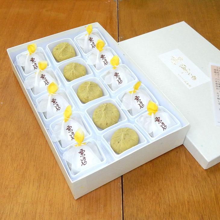 【ふるさと納税】期間限定!地元産栗の栗きんとん15個入り ※冷凍発送