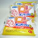 【ふるさと納税】カイロ(はるオンパックス10P) 1箱24袋入