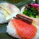 【ふるさと納税】ふるさとの味と香り七宗の朴の葉で包んだ朴葉寿司※北海道、沖縄の一部、離島などは発送不可...