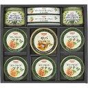 【ふるさと納税】オリーヴオイル缶詰セット