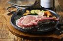 【ふるさと納税】イベリコ豚プレミアム骨付きロースステーキ