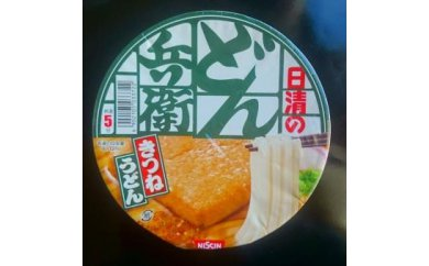 【ふるさと納税】日清 どん兵衛きつねうどん(東) 12個!
