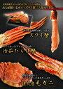 【ふるさと納税】活茹たらば蟹+北海道雄武産毛ガニ+ずわい蟹 ...