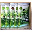 【ふるさと納税】ますぶち園の美濃白川茶5袋詰合せ