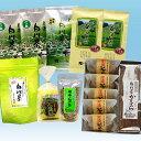 【ふるさと納税】ますぶち園の美濃白川茶でおもてなし(1)