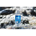 【ふるさと納税】静岡市の水(500ml×24本) 【飲料・ド...
