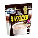 【ふるさと納税】ミルクココア 300g 10個入り 3-F