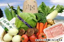 【ふるさと納税】旬の野菜とお肉の詰め合わせ