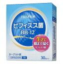 【ふるさと納税】 富士フイルム ビフィズス菌 BB-12 (150日分)