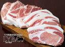 ショッピング2012 【ふるさと納税】豚肉 ロース ステーキ 厚切6枚 ブランド豚 「ルイビ豚プレミアムステーキセット」