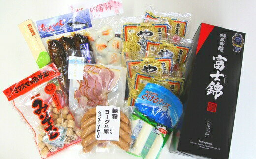 【ふるさと納税】富士宮特産品詰合せ