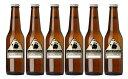 【ふるさと納税】フジヤマハンターズビール おまかせビール6本セット 地ビール 静岡県富士宮市