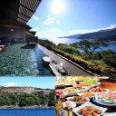 【DHCプロデュース】赤沢温泉ホテルご宿泊ペアチケット(1泊2食付)【ふるさと納税】