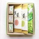 【ふるさと納税】特上煎茶「辰蔵」シリーズ2種とティーパックとお菓子の詰め合わせ