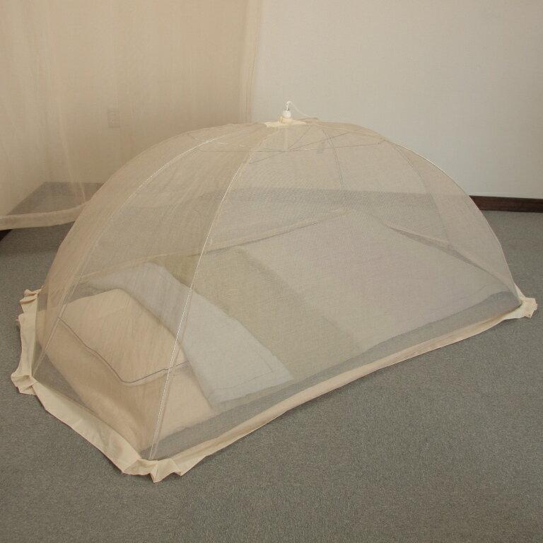 【ふるさと納税】ワンタッチ 麻(ヘンプ)ほろ蚊帳