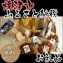 【ポイント10倍】【ふるさと納税】001-004 焼津・海産物セット