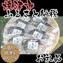 【ふるさと納税】001-044 銀鱈粕漬けセット