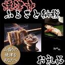 樂天商城 - 【ふるさと納税】001-069 ぬかや謹製 特撰漬魚の詰め合わせ
