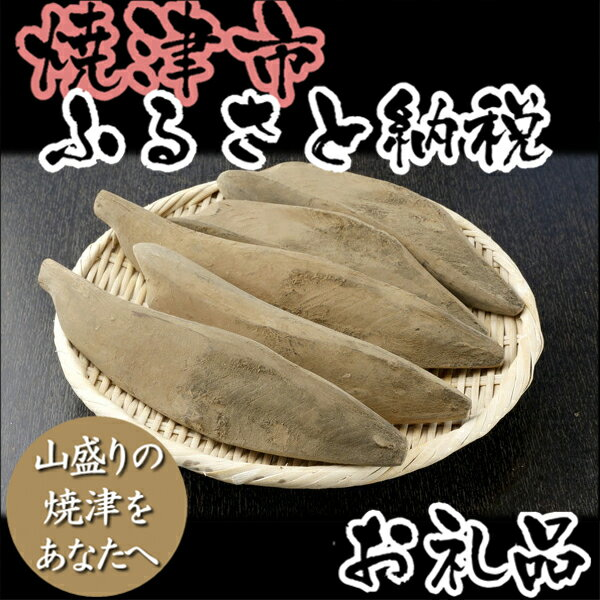 【ふるさと納税】001-089 本枯節詰合せ 1kg