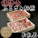 【ふるさと納税】001-125 【関東〜関西限定】金豚王豚しゃぶ用 1.05kg