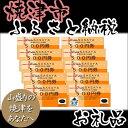 商務旅遊門票 - 【ふるさと納税】001-131 グリルSASAYAお食事券(001)