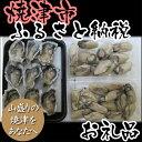 【ふるさと納税】001-204 牡蠣づくしセット