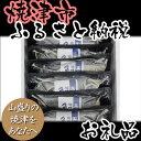 【ふるさと納税】001-219 銀ダラ粕漬8切