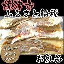 【ふるさと納税】001-237 大富水産特選 特大生ずわいかに3L5肩