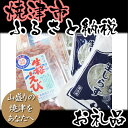 【ポイント10倍】【ふるさと納税】001-240 人気の桜えびとしらすセット