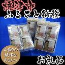 【ふるさと納税】001-271 徳用かつお削り節120袋