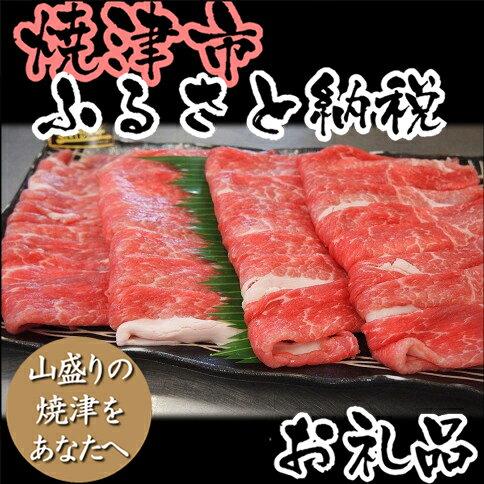 【ふるさと納税】001-310 【関東〜関西限定】金豚王 豚モモ焼肉用