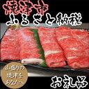 【ポイント10倍】【ふるさと納税】001-310 【関東〜関西限定】金豚王 豚モモ焼肉用