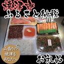 【ふるさと納税】001-315 ミハラ水産特選 ご飯のお供セット