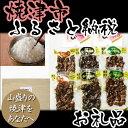 樂天商城 - 【ふるさと納税】001-360 山上水産特選佃煮